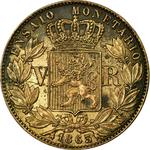 Portugal, Kingdom of / Five Reis 1863 - obverse photo