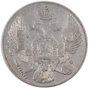 Russia, Empire of / Twelve Roubles Platinum 1831 - obverse photo