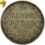 Russia, Empire of / One Rouble 1849 - reverse photo