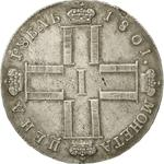Russia, Empire of / One Rouble 1801 - reverse photo