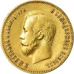 Russia, Empire of / Ten Roubles 1910 - obverse photo
