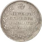Russia, Empire of / One Rouble 1811 - reverse photo