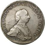 Russia, Empire of / One Rouble 1762 - obverse photo
