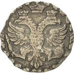Russia, Empire of / Altyn 1704 - obverse photo