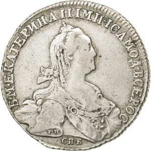 Russia, Empire of / One Rouble 1775 - obverse photo