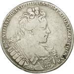 Russia, Empire of / One Rouble 1731 - obverse photo