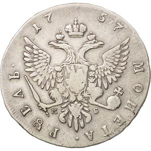 Russia, Empire of / One Rouble 1757 - reverse photo