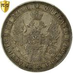 Russia, Empire of / One Rouble 1849 - obverse photo