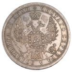 Russia, Empire of / One Rouble 1853 - obverse photo