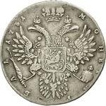 Russia, Empire of / One Rouble 1731 - reverse photo