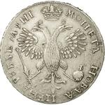 Russia, Empire of / One Rouble 1718 - reverse photo