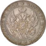 Russia, Empire of / One Rouble 1842 - obverse photo
