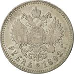 Russia, Empire of / One Rouble 1892 - reverse photo