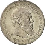 Russia, Empire of / One Rouble 1892 - obverse photo