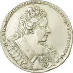 Russia, Empire of / One Rouble 1732 - obverse photo