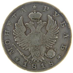 Russia, Empire of / One Rouble 1818 - obverse photo