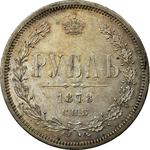 Russia, Empire of / One Rouble 1878 - reverse photo
