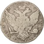 Russia, Empire of / One Rouble 1769 - reverse photo