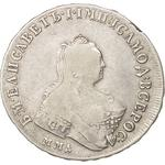 Russia, Empire of / One Rouble 1757 - obverse photo