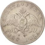 Russia, Empire of / One Rouble 1830 - reverse photo