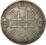 Russia, Empire of / One Rouble 1762 - reverse photo