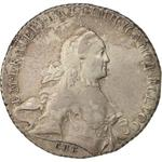Russia, Empire of / One Rouble 1765 - obverse photo