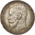 Russia, Empire of / One Rouble 1900 - obverse photo