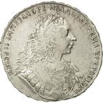 Russia, Empire of / One Rouble 1729 - obverse photo