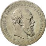 Russia, Empire of / One Rouble 1891 - obverse photo