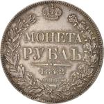 Russia, Empire of / One Rouble 1842 - reverse photo