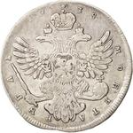 Russia, Empire of / One Rouble 1738 - reverse photo