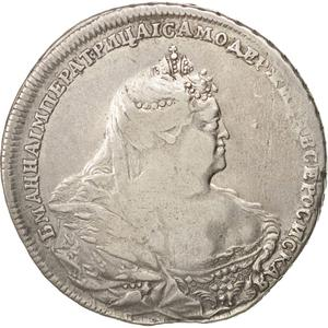 Russia, Empire of / One Rouble 1738 - obverse photo