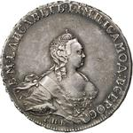 Russia, Empire of / One Rouble 1754 - obverse photo