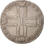 Russia, Empire of / One Rouble 1800 - obverse photo
