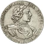Russia, Empire of / One Rouble 1718 - obverse photo