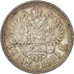 Russia, Empire of / One Rouble 1900 - reverse photo