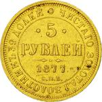 Russia, Empire of / Five Roubles 1877 - reverse photo