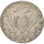 Russia, Empire of / One Rouble 1765 - reverse photo