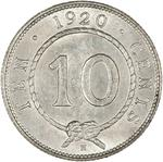 Ten Cents 1920 (Silver): Photo Coin - 10 Cents, Sarawak, 1920