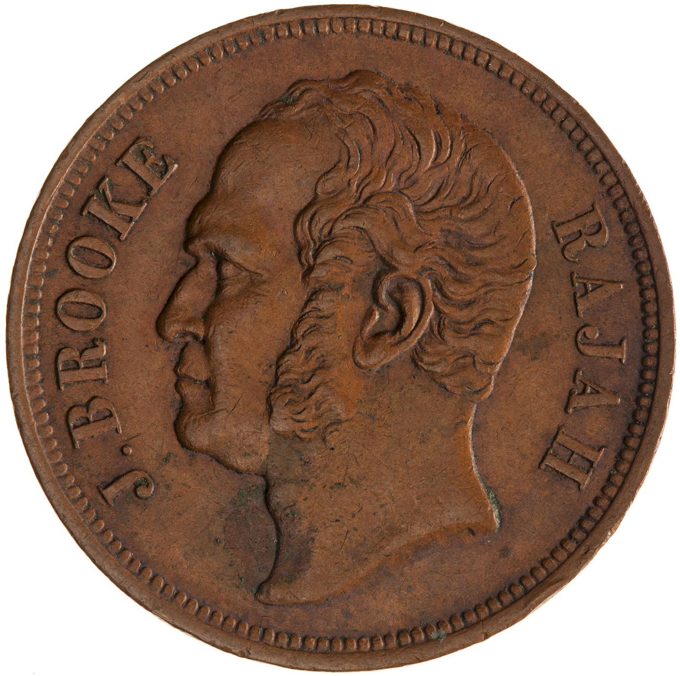 One Cent (Copper): Photo Coin - 1 Cent, Sarawak, 1863