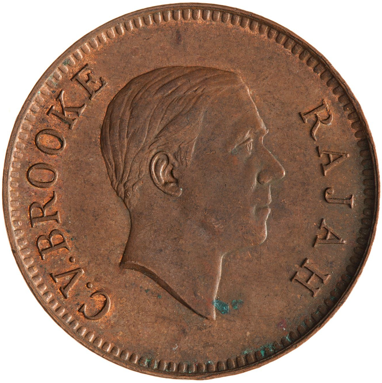 One Cent 1937: Photo Coin - 1 Cent, Sarawak, 1937