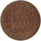 Sarawak / One Cent 1870 - reverse photo