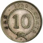 Ten Cents 1920 (Silver): Photo Sarawak 1920-H 10 cents KM-15