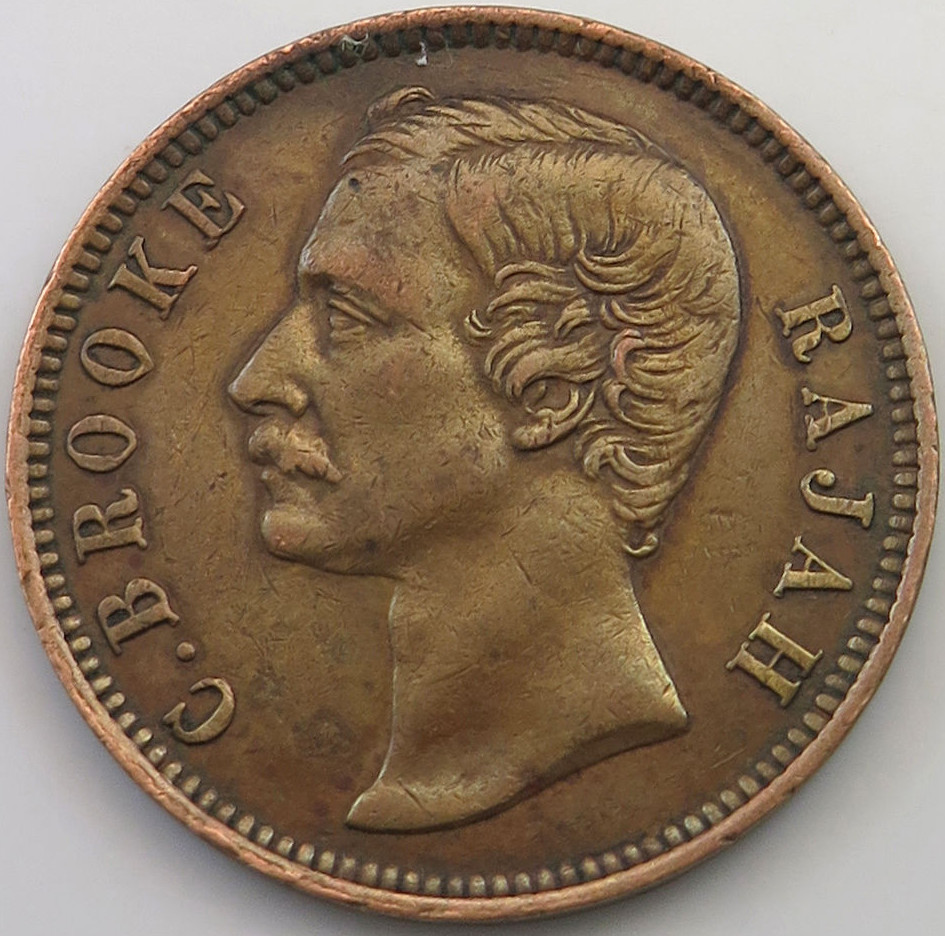 One Cent 1880: Photo Sarawak Cent 1880