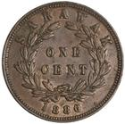 Sarawak / One Cent 1880 - reverse photo