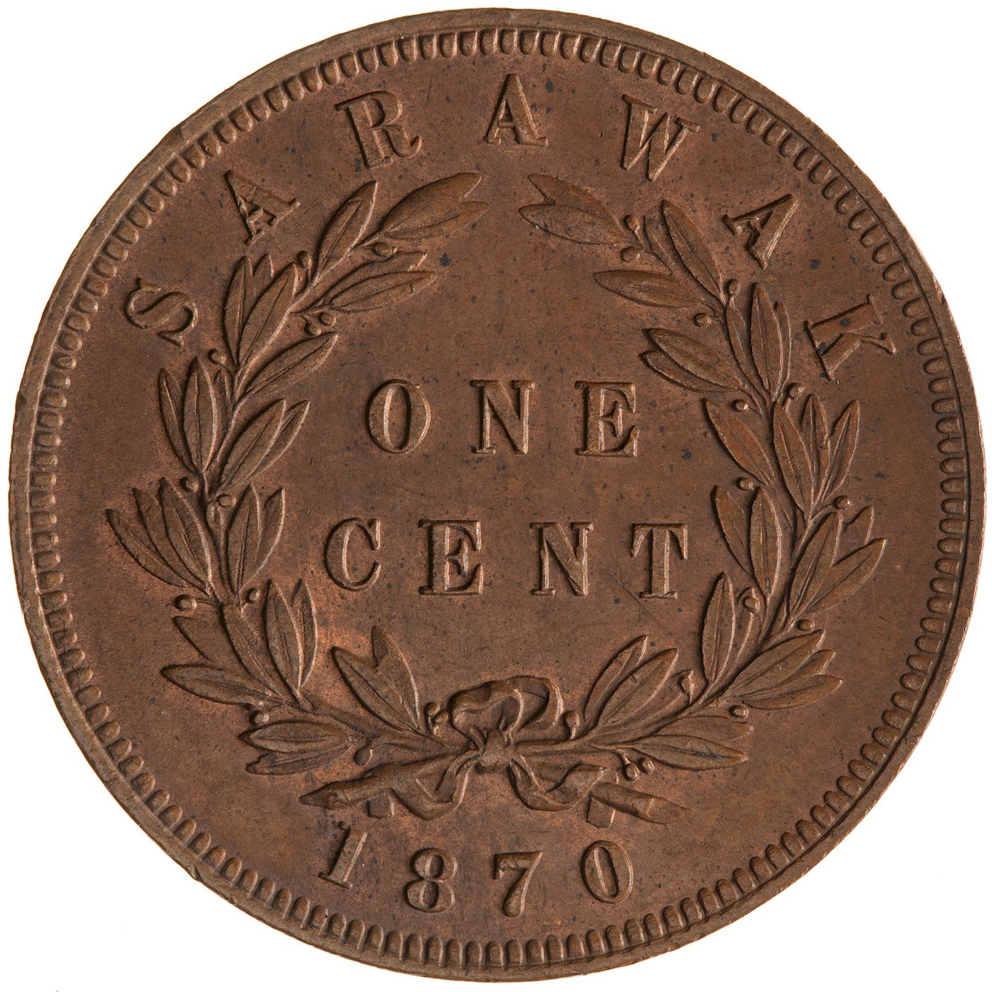 One Cent (Copper): Photo Coin - 1 Cent, Sarawak, 1870