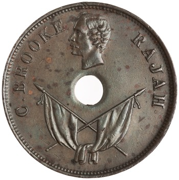 One Cent 1892: Photo Bronze cent, Birmingham, 1892