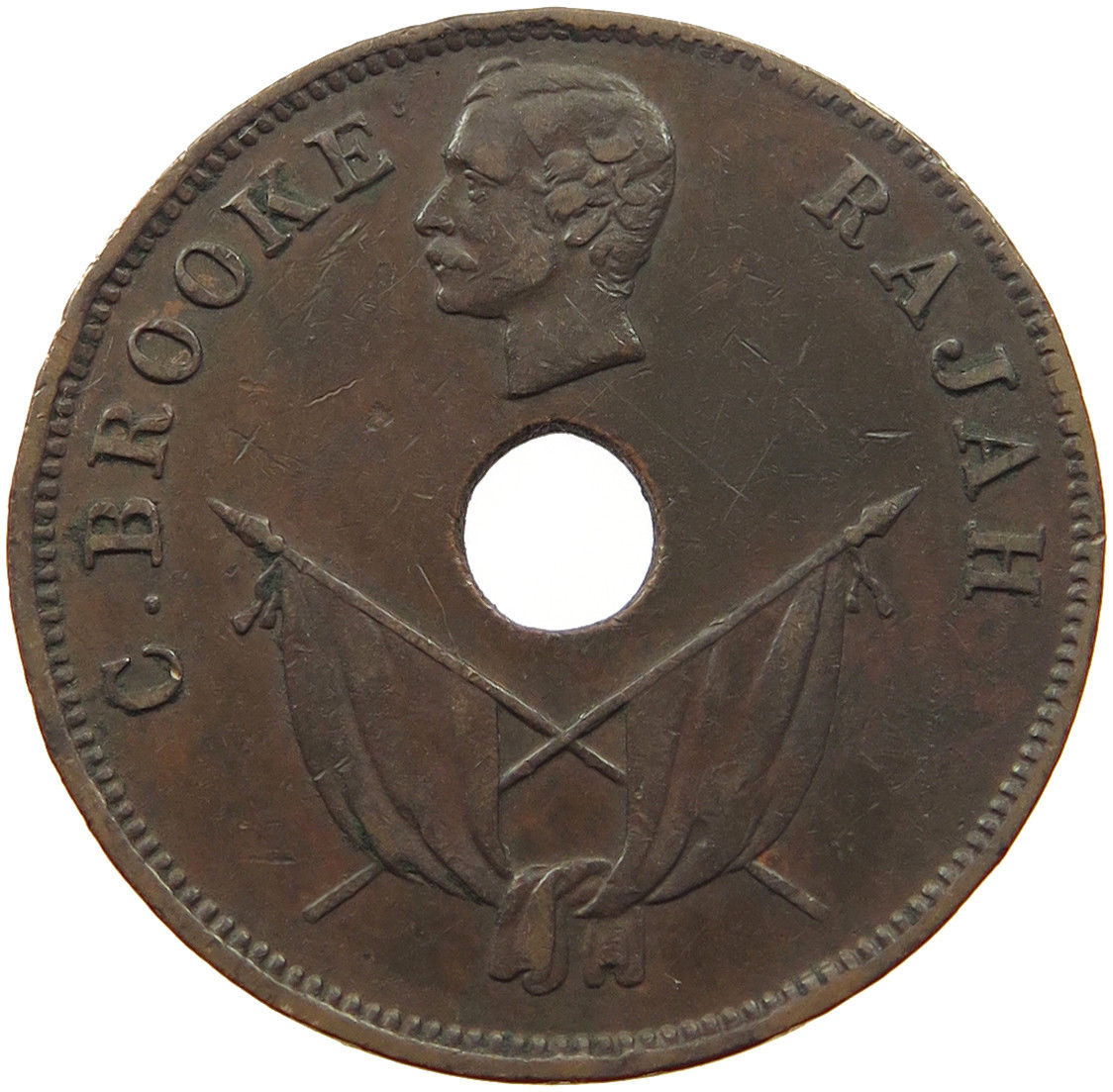 One Cent 1894: Photo Sarawak Cent 1894