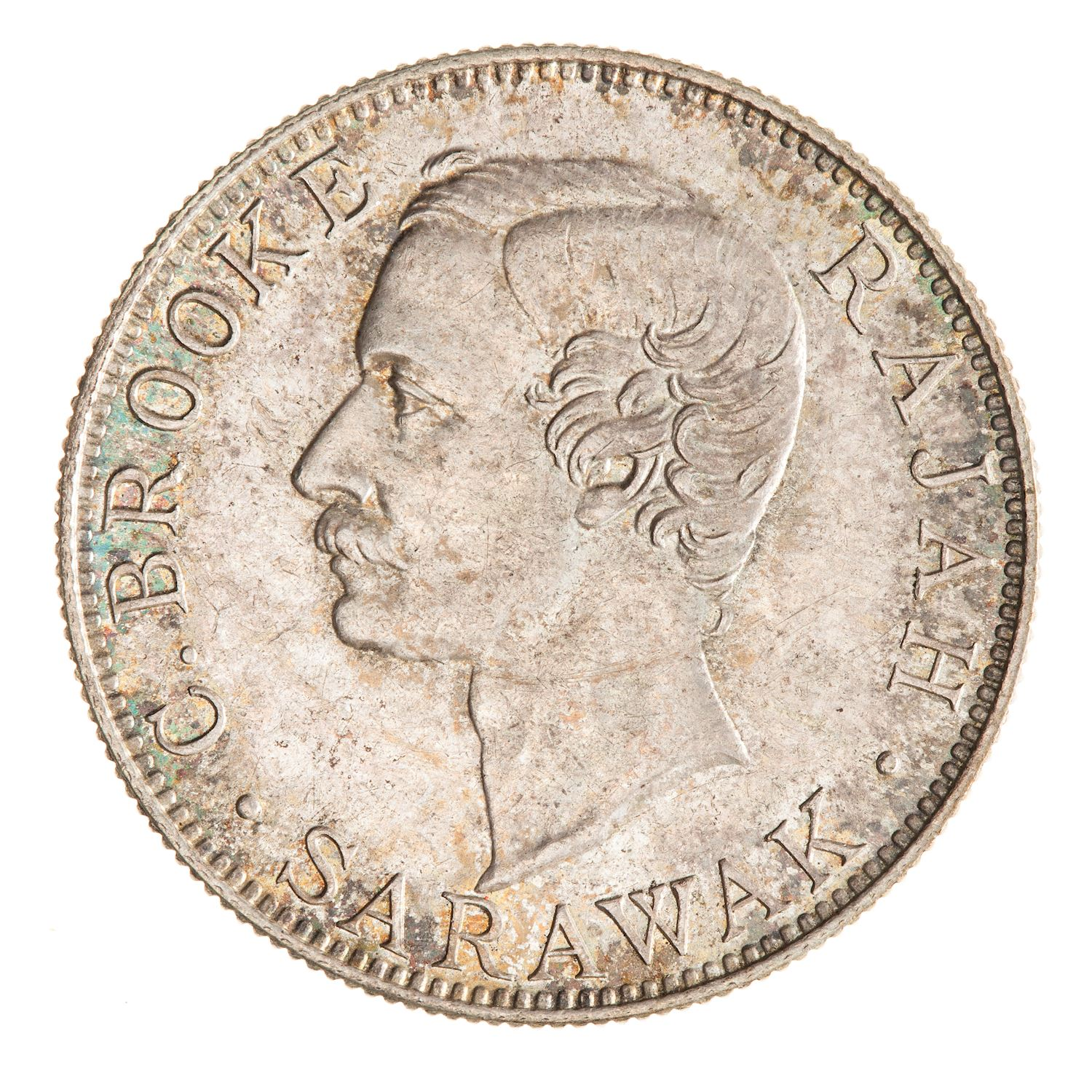 Fifty Cents 1900: Photo Coin - 50 Cents, Sarawak, 1900