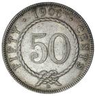 Fifty Cents 1906: Photo SARAWAK, Rajah Charles J.Brooke (1868-1917), silver fifty cents 1906H